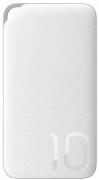 华为18W快充移动电源(AP08Q) 充电宝10000mAh 9V2A快充版,热销商品 白色    CY   XT